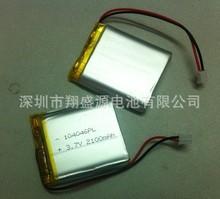 Производители , продающие 3.7V104046 фонарик полимер аккумулятор емкость 2100 мАч супер
