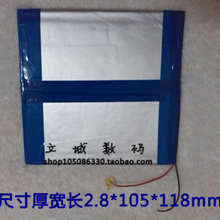 3 7V4 2V lithium polymer 28105118 4000 mAh battery 10 inch Tablet PC