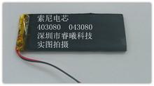 Выход аккумулятор 4-го поколения мобильный телефон 3,7 V полимер аккумулятор 403280 аккумулятор аккумулятор