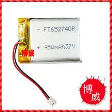 3,7 V полимер аккумулятор 652740 450 мАч аккумулятор навигационные игрушки беспроводная гарнитура