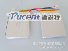 3000mah high capacity lithium polymer rechargeable lithium battery lithium battery pack 655575