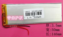 7 дюймов планшет компьютер аккумулятор прямоугольные литий-полимерная батарея 3550146 3500 мАч 3.7 В большой емкости
