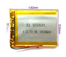 Айно V8000HDVMP4 MP5 SDL полимер литиевая батарея электропитание поставка доска