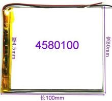 7 дюймов CUBE особое встроенный высокая 420-емкости литиевая батарея K8GT панели
