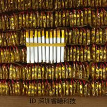 3.7 В литий-полимерная батарея 103040 953040 1100 мАч MP3 MP4 MP5 навигации