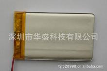 Шэньчжэнь хуашэн питания аккумулятор 304,573 литий-полимерная батарея 900 мАч полимерный аккумулятор аккумуляторная батарея