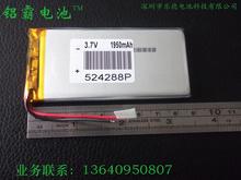 Литий-полимерный аккумулятор 524288 P 3.7 В 1950 мАч квартира / Onda аккумулятор 88 * 42 * 5.2 мм