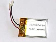 230 мАч литий-полимерная батарея 052030 гамбургер спикер