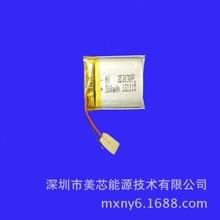 Литий большой питания производители тахограф с 353,030 литий-полимерная батарея