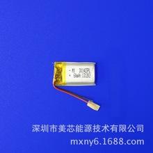 Количества 301423PL литий-полимерная батарея литиевая батарея