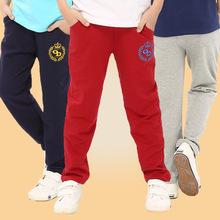 2015 spring models boys casual pants embroidered word kids boys pants leggings(China (Mainland))
