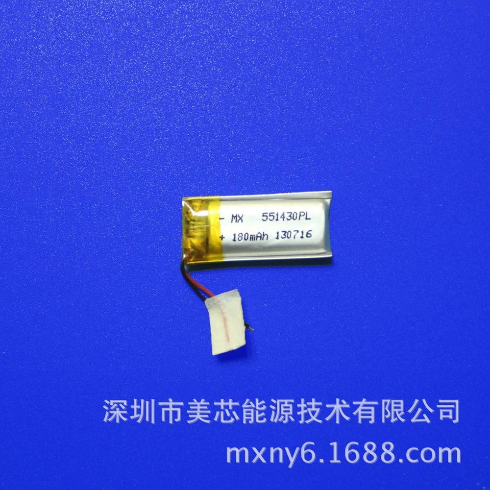 Rokok Elektronik Surya