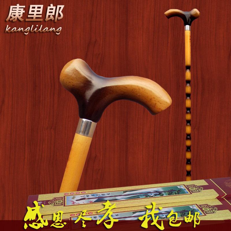 High-grade ju wood cane The old man walking stick Solid wood walking stick Gentleman cane Wooden crutches Mahogany cane(China (Mainland))