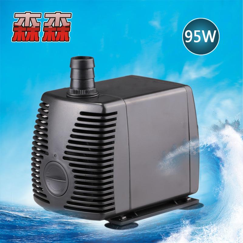 JP-069 multifunction dense aquarium fish tank filter pump submersible pump pumps(China (Mainland))
