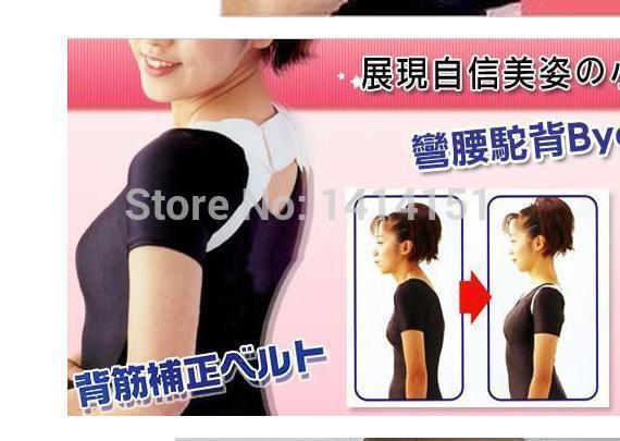 Защитная опора для спины Back support belt 1 массажеры механические тимбэ продакшен массажеры для спины