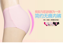 Трусики  от Maple Sweet для Женщины, материал Спандекс артикул 32305701431