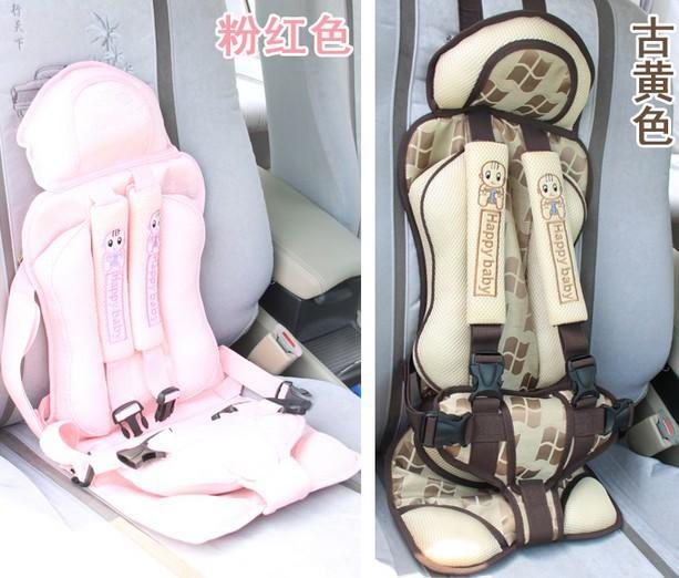 infant child car safty seat(China (Mainland))
