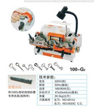 locksmith tool duplicate key machine wenxing 100G2 key cutting machine car key machines wenxing key making machine(China (Mainland))