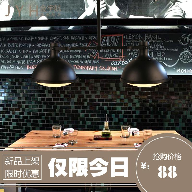 Modern Continental retro bar creative restaurant bar pool table lamp chandelier Nordic IKEA industrial pier chandelier(China (Mainland))