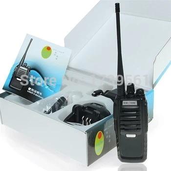 BORISTONE, Q8 8W intercom civil 2800 milliampere lithium hand Q8 walkie talkie power More than 10km(China (Mainland))