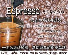 Cofe Tea Coffee Sugar Caffeinated Coffee Blue Mountain Slimming Capsule Coffee Capsule Gusto Lose Weight Coffee