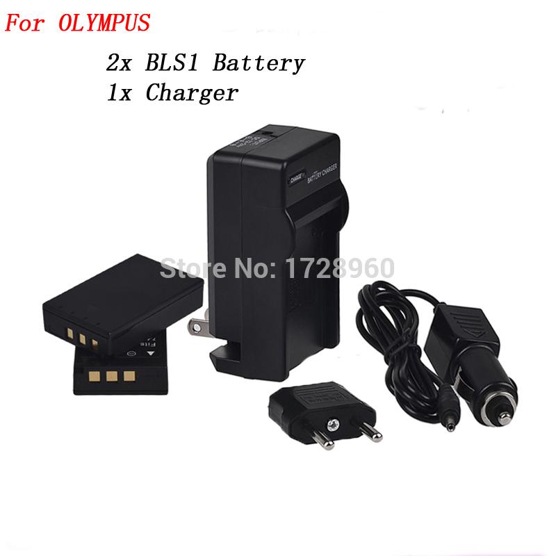 2PCS PS-BLS1 BLS1 PS BLS1 rechargeable camera Battery + charging + car charger for OLYMPUS E-400 EVOLT E-410 E-420 E-620 E-P1(China (Mainland))