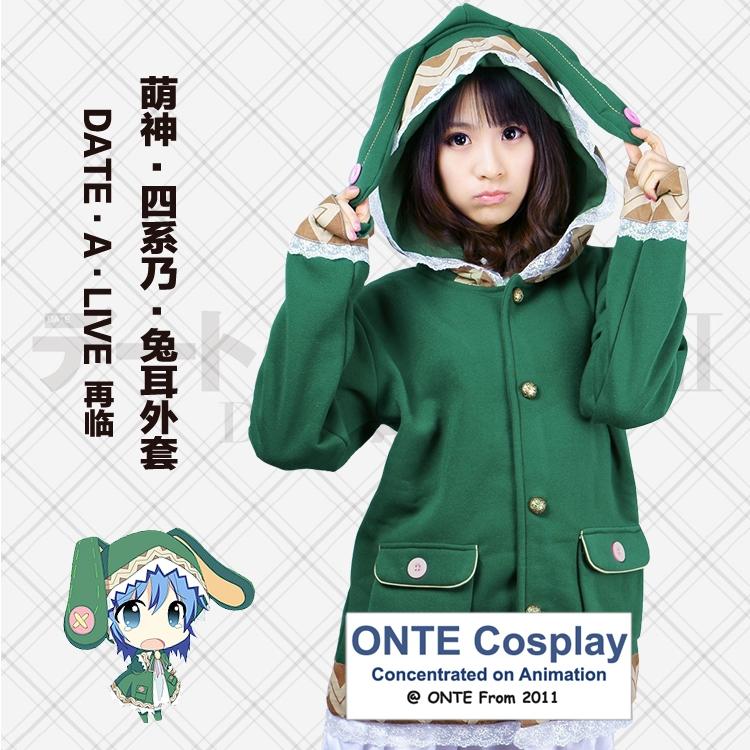 Потребительские товары ONTE потребительские товары shingeki kyojin