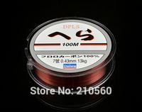 100m Hot sale Fluorocarbon Fishing Line 0.1-0.32mm 2.6-18kg Carbon Fiber Leader Line