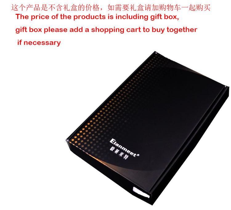 Man suspender straps box valentine gift box packing box to send her boyfriend Spring Festival(China (Mainland))