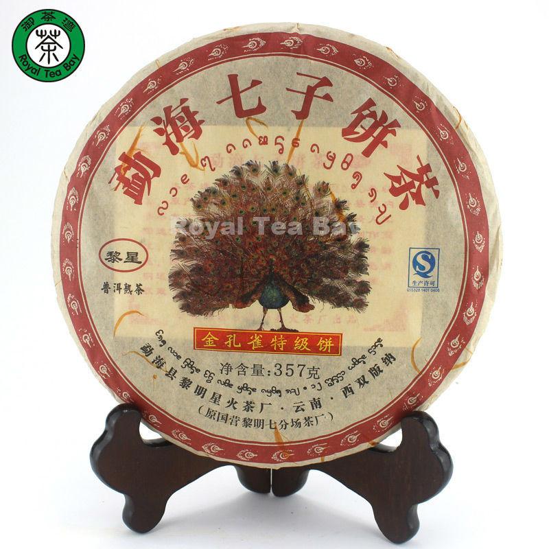 2008 Golden Peacock Premium Shu Puer Tea Cake Ripe Pu erh Tea 357g P271