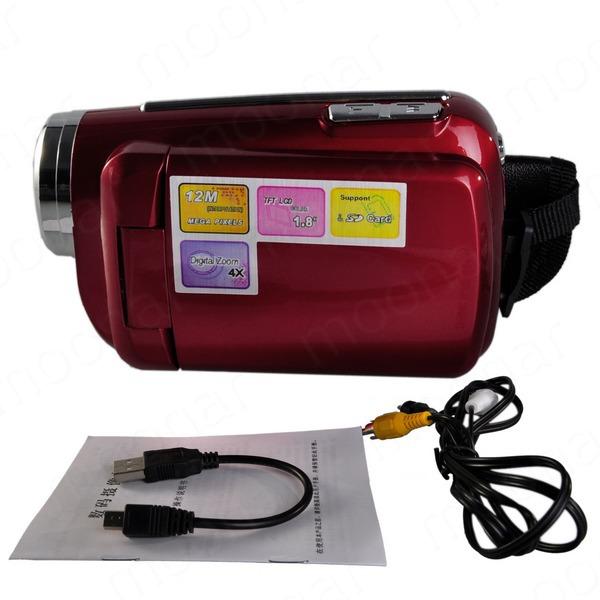 Top Quality Mini DV 1 8 inch D1 Pcs Camera 4 x Digital Zoom 12 Mega