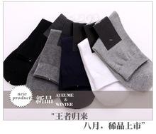 Носок  от Maple Sweet для Мужчины, материал Хлопок артикул 32308212573