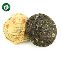 2 different Yunnan Phoenix Sheng Pu erh Tea Shu Puer Tea Tuo Cha 2 100g P199
