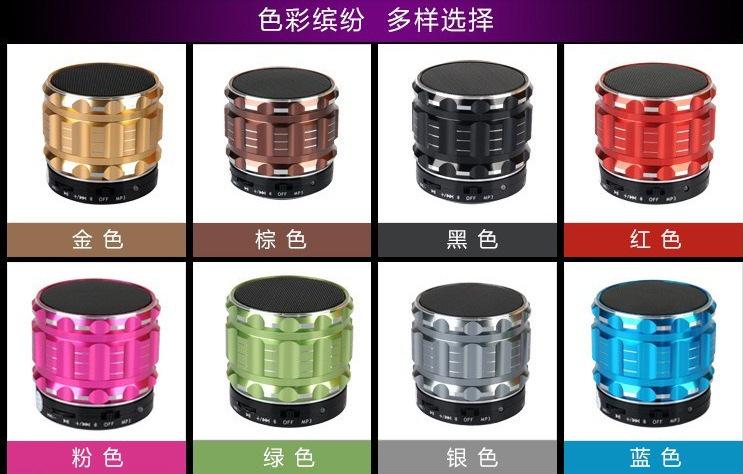 bluetooth speaker water fountain speaker Thanks new design radio shower shipping from shenzhen to Brazil(China (Mainland))