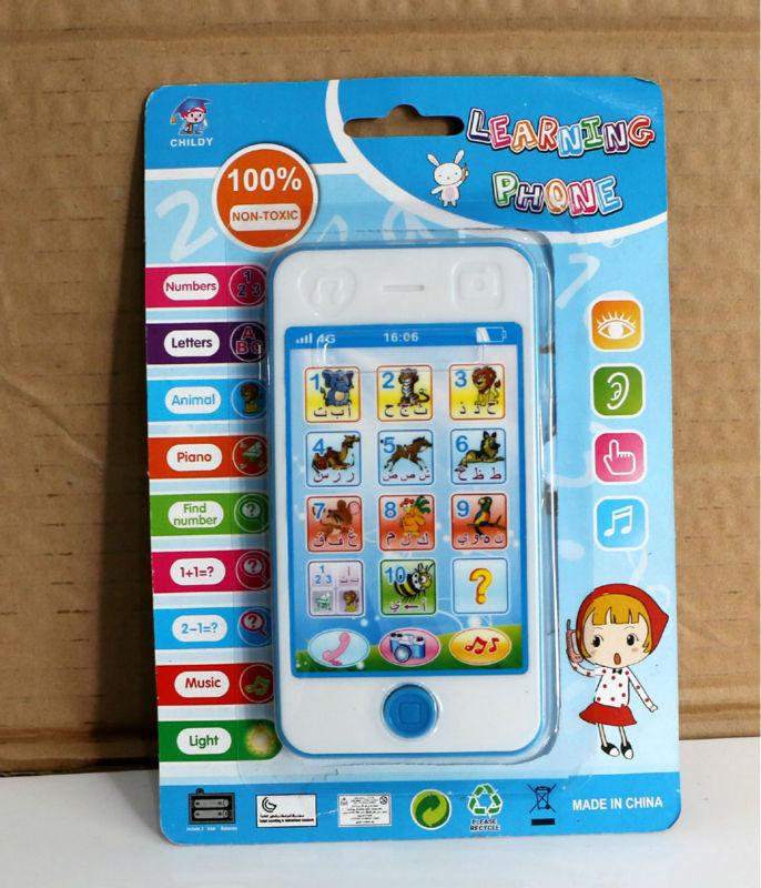 Toys Names in Arabic Toy Phone Kids Arabic Language