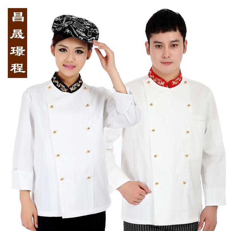 20pcs-free ship Work wear cook clothes long-sleeve work wear uniform chef top shirt Food division coat hotel unifomrs(China (Mainland))