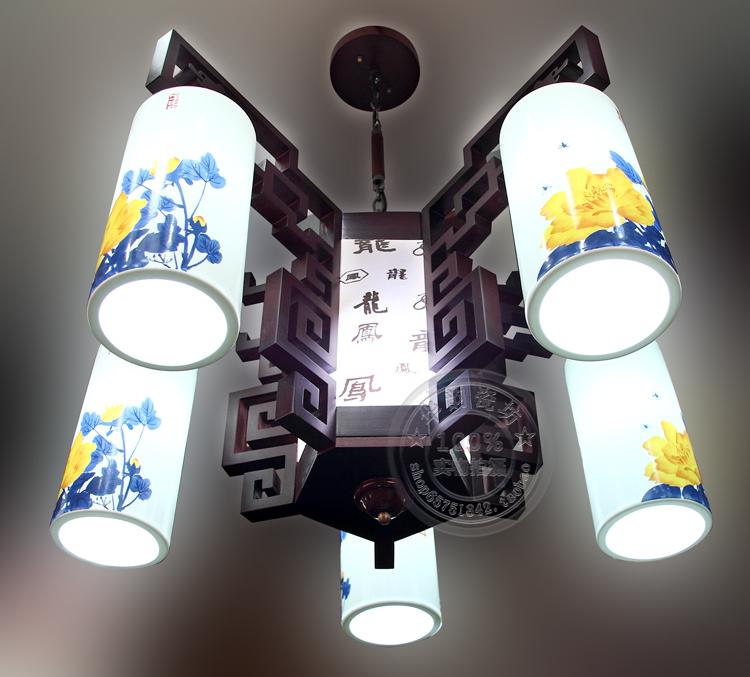 Antique Chinese restaurant lights eggshell ceramic chandelier lamp living room bedroom wooden imitation sheepskin Jingdezhen Lig(China (Mainland))