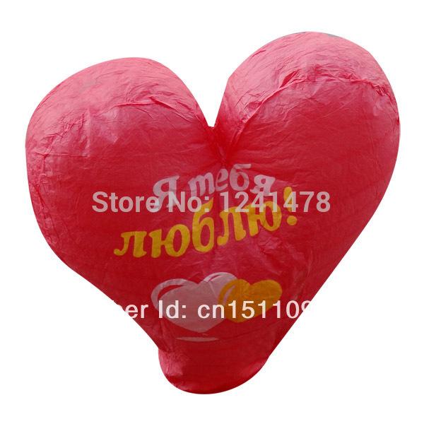2014 New Eco-friendly 3D heart Sky/wish lantern for wedding decoration(China (Mainland))
