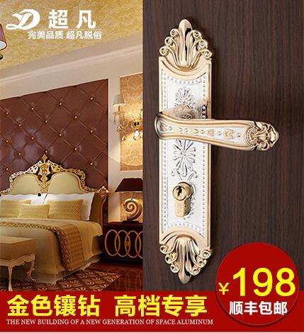 Extraordinary interior bedroom door room door handle locks the doors gold silver mechanical Continental interior door locks(China (Mainland))