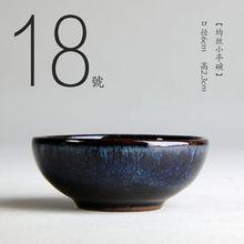 [No. 6,18,19,21,22,23] Handmade Stoneware Cup Small Tea Cups Ceramic Aroma Saucer Mini Craft Bowl 6 colors optional 0256(China (Mainland))