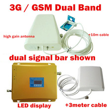 FULL SET Drop ship LCD BOOSTER!High gain Dual band 2G,3G signal booster GSM 900 GSM 2100 SIGNAL repeater amplifier Double signal