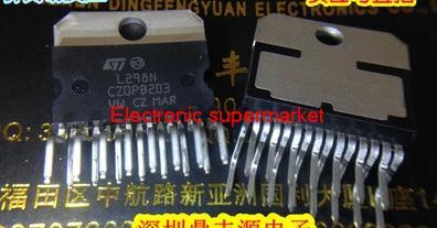 100% NEW 10PCS/LOT L298N L298 ST ZIP-15 Motor Drive Controller IC(China (Mainland))