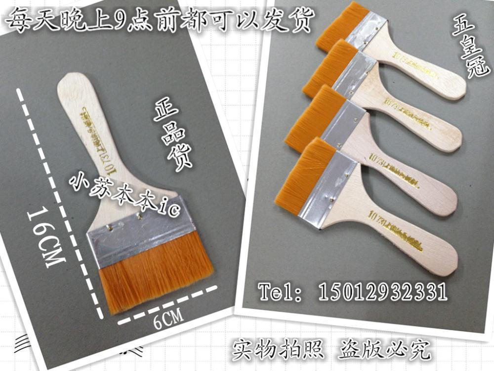 10PCS Motherboard dusting brush / keyboard brush computer maintenance cleaning brush yellow(China (Mainland))
