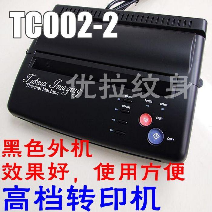 Black high-end printer equipment tattoo needle handle TC0022 printed paper transfer deals(China (Mainland))