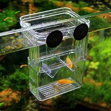 Multifonctionnel poissons d'élevage boîte d'isolement incubateur pour Fish Tank Aquarium accessoires(China (Mainland))