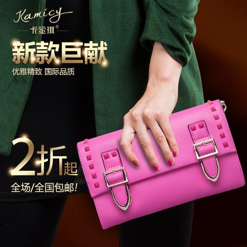 Card honey spring new arrival women's handbag the trend of fashionable casual shoulder bag messenger bag candy color bag(China (Mainland))