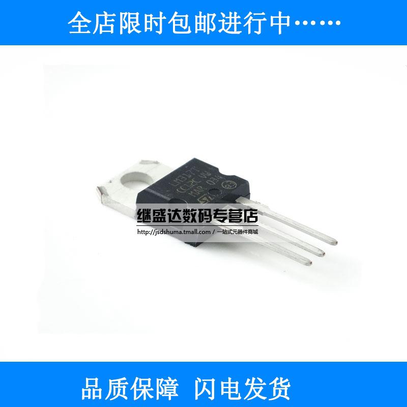 [ LM317 / LM317T ] three terminal regulator / tube TO-220 ( large chip )(China (Mainland))