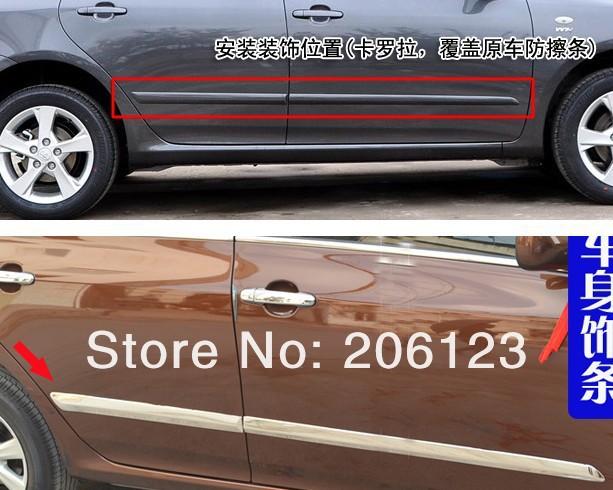 Corolla Door Trim 2007-2013 Toyota Corolla Door