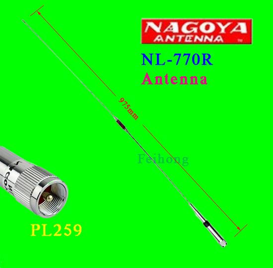 Новый NL-770R двухдиапазонный 144 / 430 мГц мобильный радио антенна PL259 разъем с высоким коэффициентом усиления укв / увч автомобиль радио