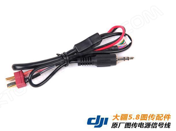 Dji 5.8 передачи сигнала